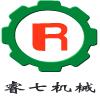 蘇州睿七機械有限公司