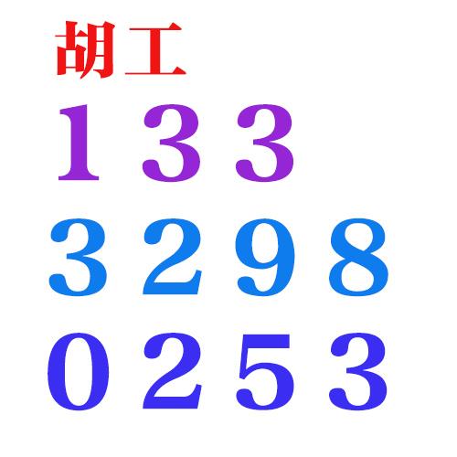 深圳市金鑫机械有限公司
