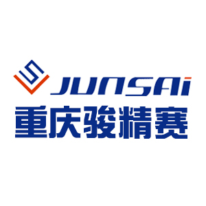 重庆骏精赛自动化机械有限公司
