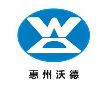 惠州沃德泵業有限公司