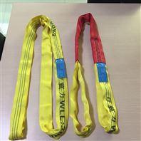 柔性吊装带价格规格图片厂家批发