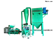 河南郑州大型PVC塑料磨粉机
