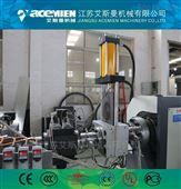 三层中空格子塑料模板设备生产厂家