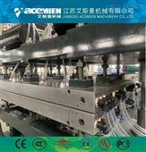 生产塑料中空建筑模板机械设备