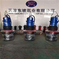 雪橇安装式潜水轴流泵