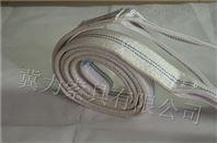 白色吊装带图片厂家吨位价格米数供应