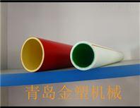 小型塑料水管生產機器 小型pe管設備