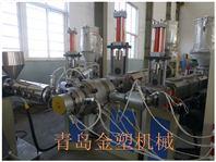 pe管加工機器多錢少一臺 pe管材設備價格