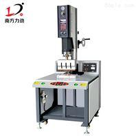2600KW超声波塑胶焊接机