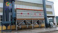陕西铸造电炉除尘器树脂砂浇筑烟气治理效果