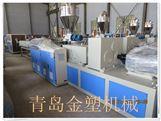 pvc线管生产设备 pvc管材机器
