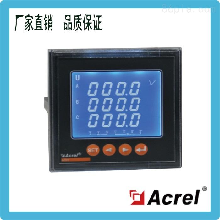 ACR120EL液晶电能表安科瑞直销