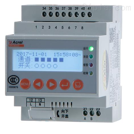 ARCM剩余电流式电气火灾监控器 1路监测