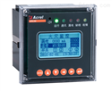 ARCM200L-ZARCM剩余电流式电气火灾监控器 4路传感器