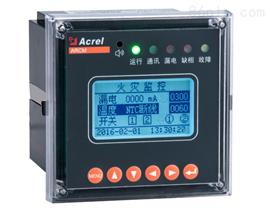 ARCM200L-J4T12ARCM剩余电流式电气火灾监控器 4路监测