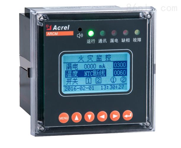 安科瑞电气火灾探测器带单回路剩余电流监测