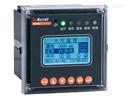 ARCM200L-J12T4火灾探测器12路剩余电流监测4路温度监测