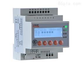 ARCM300-J4火灾探测器导轨安装4路剩余电流1路温度监测