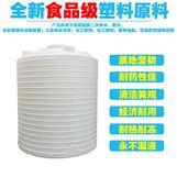 枝江15立方塑料水塔厂家订购