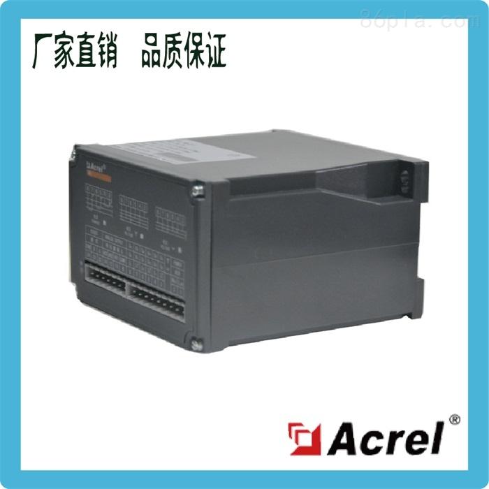 安科瑞BD-4V3 三相电压变送器输出4-20mA
