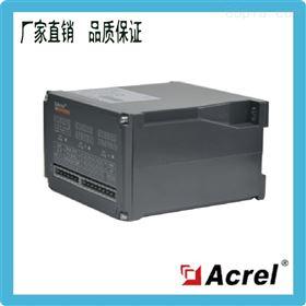 安科瑞BD-4V3 三相電壓變送器輸出4-20mA