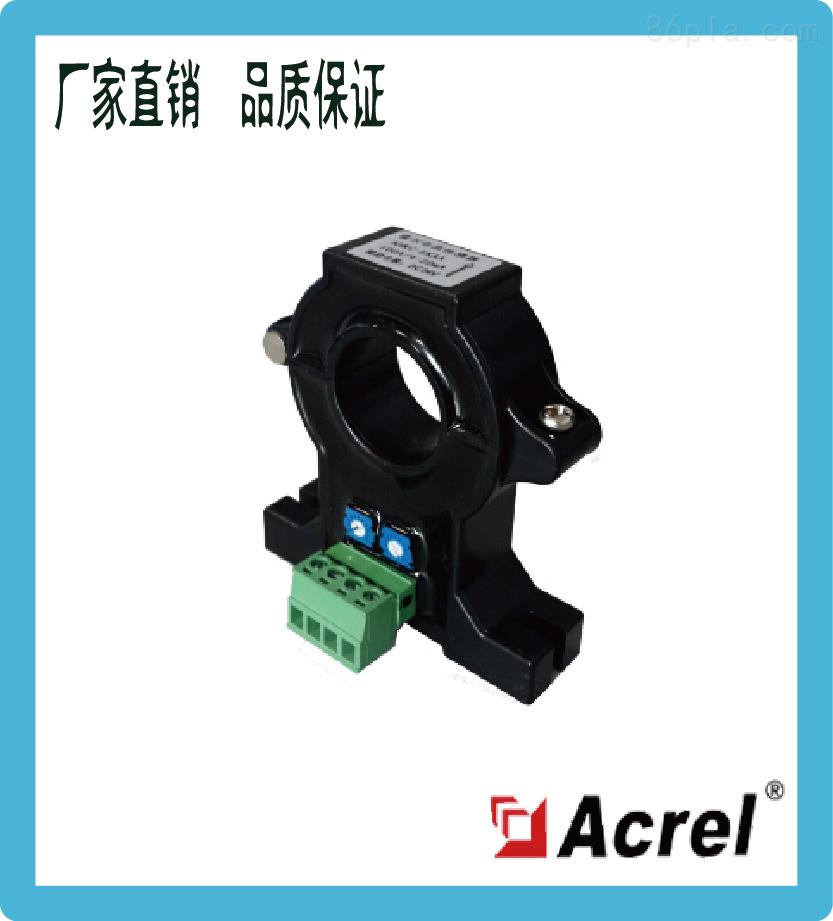 霍尔传感器输入AC 0-(20-500)A输出5V/4V