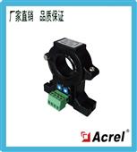 霍爾傳感器輸入AC 0-(20-500)A輸出5V/4V