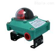 气动蝶阀反馈装置UM-110/HAPL-210N微动开关