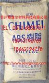 ABS/镇江奇美 PA757K 苏州经销 优惠供应