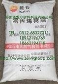 PP/K8003 扬子石化 苏州经销 长期优惠供应