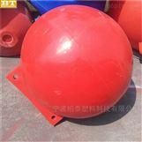 海上警示塑料浮球高品質浮球直徑80cm浮球