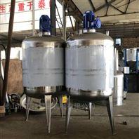 电加热液体搅拌罐  不锈钢搅拌桶