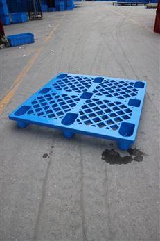 厂家直销九脚网格塑料托盘