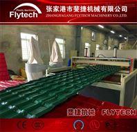 PVCuu直播增强合成�槭髦�瓦生产线