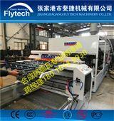 优质合成树脂瓦设备厂家