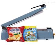 博宇多功能塑料袋封口机