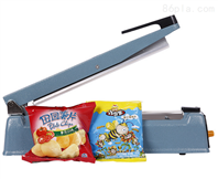 博宇多功能塑料袋封口機