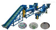 廠家直銷廢舊塑料清洗回收整條生產線現貨
