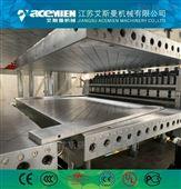 建筑塑料模板生产设备、pp中空建筑模板机器