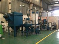 新型PVC-PE磨粉机--佳诺机械高产量有保障