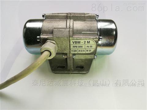 微型电动振动电机
