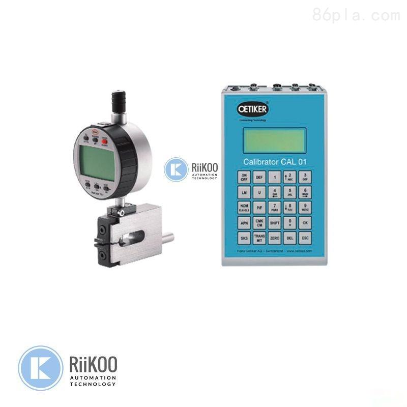 OETIKER校准器CAL01/CAL02