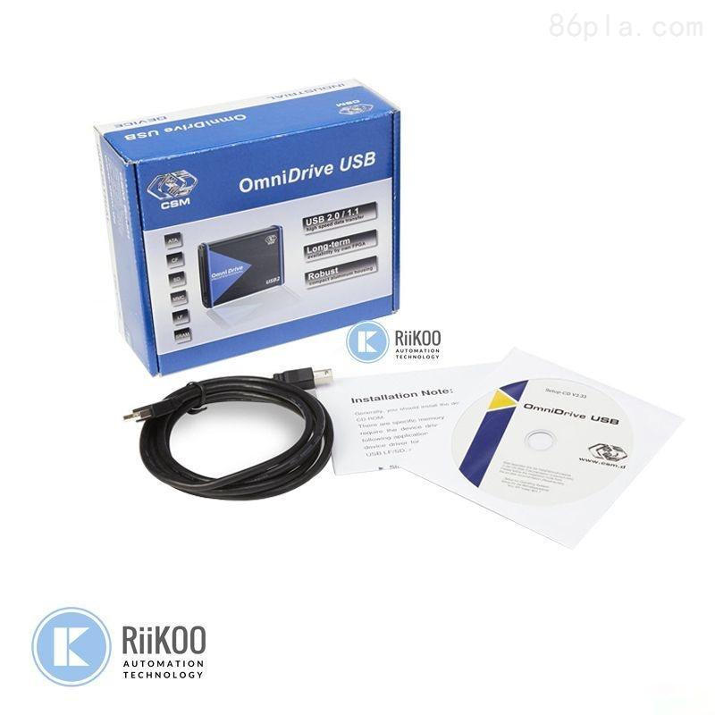 CSM读卡器OmniDriveUSB2 LF ART0020711