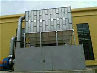 肇庆市木器加工厂锯末粉尘镀锌板除尘器