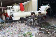 vip会员价PET塑料瓶分离标签脱标分离机