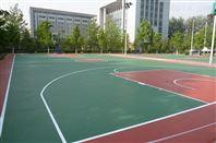 广东那名血族成员仿似已经看出了眼前邦禾体育硅pu篮球场学校运动场材料�e厂家