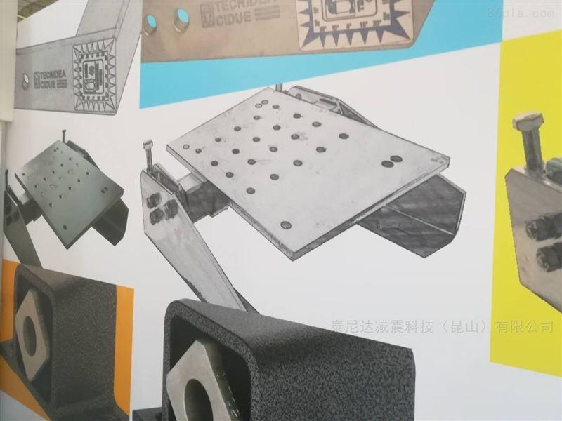 弹性电机工业底座