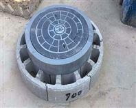 混凝土弧形模塊