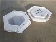 塑料六棱砖模具价格优惠厂家