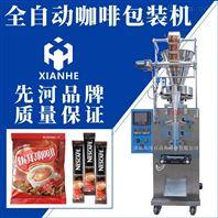 自動咖啡包裝機堅果種子茶葉顆粒立式封口機